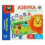 Vladi Toys Alphabet Game on Magnets