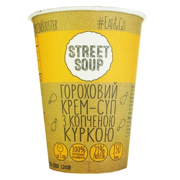 Крем-суп Street soup гороховый с копченой курицей 50г