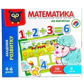Гра Vladi Toys Математика на магнітах