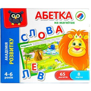 Vladi Toys Magnetic Alphabet ua