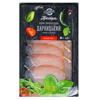 Yuvileyniy Darnytskyi balyk raw smoked meat 80g - buy, prices for Auchan - image 1