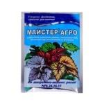 Master-Agro Fertilizer for Decorative and Deciduous Plants 25g
