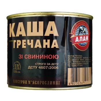 Alan Canned Buckwheat Porridge with Pork 525g - buy, prices for Furshet - image 1
