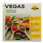 Весы Vegas VKS-7569KS кухонные