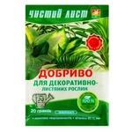 Chystiy lyst Fertilizer for Ornamental and Deciduous Plants 20g