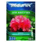 Удобрение Standart NPK водорастворимое для цветущих растений 50г