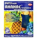 Kluchi Zdorovya Pineapple Billberry Phyto Herbal Tea