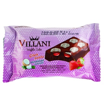Вафли Villani шоколадные с клубничным кремом 50г