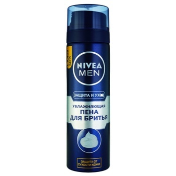 Пена для бритья Nivea увлажняющая 200мл - купить, цены на Ашан - фото 1