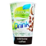 Йогурт Planton питьевой веганский со вкусом кофе 200г