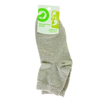 Шкарпетки Ашан для хлопчика бежеві 21-23р - купити, ціни на Ашан - фото 1