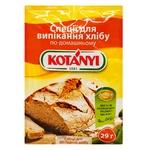 Специи Kotanyi По-домашнему для выпечки хлеба 29г