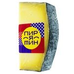 Pyriatyn Ancient Kyiv Solid Cheese by Weight