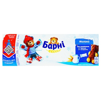 Barni Bear With Milk Cake Biscuit - buy, prices for Furshet - image 1