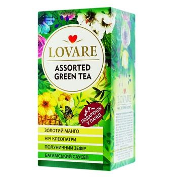 Чай зеленый Lovare ассорти в пакетиках 4 вида 6шт*2г