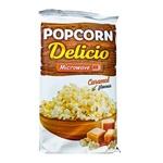 Попкорн Delicio зі смаком і ароматом карамелі для мікрохвильової печі 90г