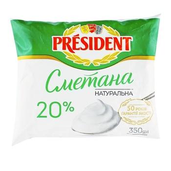 President Sour Сream 20% 350g