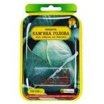 Yaskrava Cabbage Stone Head Seeds 2 Category pcs