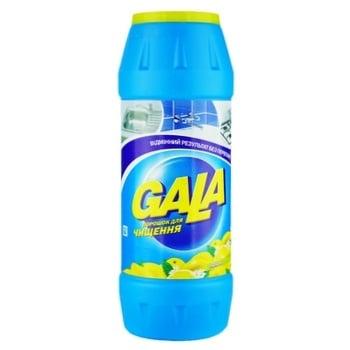 Порошок для чистки Gala Лимон 500г - купить, цены на Ашан - фото 1