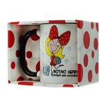 Unicorn Porcelain Mug 320ml