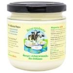 Villa Rose Classic Yogurt without Additives 3,5% 200g