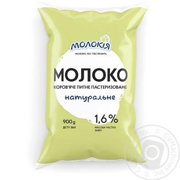 Молоко Молокія пастеризованное 1.6% 900г - купить, цены на Novus - фото 1