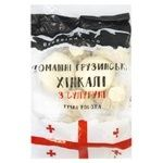 Georgian Food Hinkali with Suluguni Cheese 800g