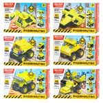 Iblock Toy Constructor Construction Machinery PL-920-24