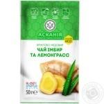 Concentrate Askania fruit lemongrass instant 50g