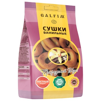 Galfim Bagels with Vanilla Flavor 200g - buy, prices for CityMarket - photo 1