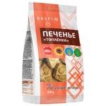 Печенье Galfim сахарное с ароматом топленого молока 250г