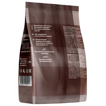 Galfim With Cocoa Cracknels 200g - buy, prices for CityMarket - photo 2