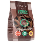 Galfim With Cocoa Cracknels 200g