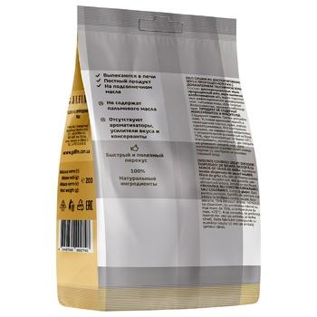 Сушки Galfim из диспергированных зерен пророщенной ржи 200г - купить, цены на СитиМаркет - фото 2