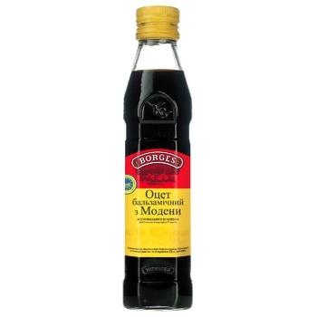 Borges Modena Vinegar Balsamic - buy, prices for CityMarket - photo 1