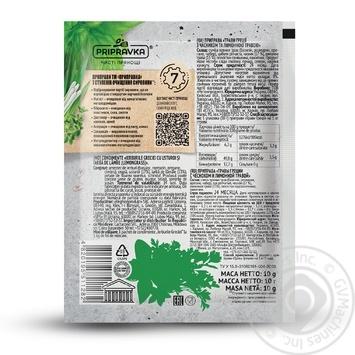 Приправа Pripravka Травы Греции с чесноком и лимонной травой 10г - купить, цены на Novus - фото 2