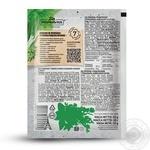 Приправа Pripravka Травы Франции с розмарином майораном и мятой 10г - купить, цены на Фуршет - фото 2