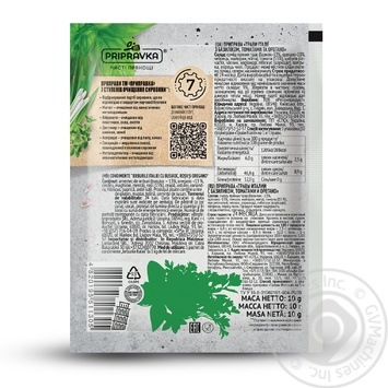 Pripravka herb mix with basil, tomatoes and oregano spices 10g - buy, prices for MegaMarket - image 2