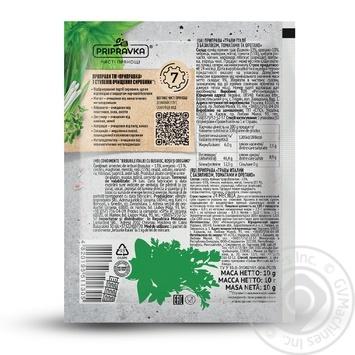 Приправа Pripravka Травы Италии с базиликом томатами и орегано 10г - купить, цены на Novus - фото 2