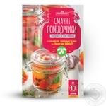Приправа для маринования и соления помидоров Pripravka 45г - купить, цены на Таврия В - фото 1