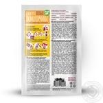Приправа для маринования и соления помидоров Pripravka 45г - купить, цены на Таврия В - фото 2