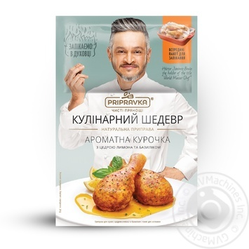Pripravka with lemon and basil for chicken spices 30g + package for baking - buy, prices for Novus - image 1