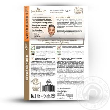 Приправа Pripravka для ребер з чебрецем та чілі 30г - купити, ціни на ЕКО Маркет - фото 2