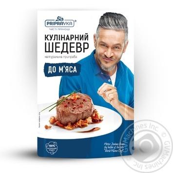Натуральная приправа Pripravka для мяса Кулинарный Шедевр 30г - купить, цены на Novus - фото 1