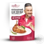 Pripravka Gourmet for chicken spices 30g - buy, prices for Novus - image 1
