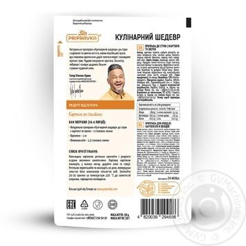 Натуральная приправа Pripravka для блюд из картофеля и овощей Кулинарный Шедевр 30г - купить, цены на Novus - фото 2