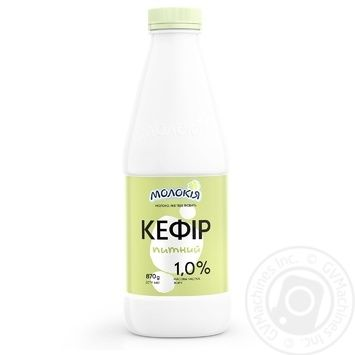Кефір Молокія питний 1% 870г