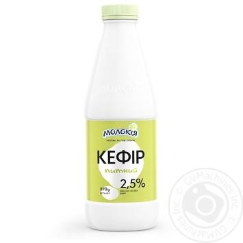 Кефир Молокія питьевой 2,5% 870г - купить, цены на Фуршет - фото 2
