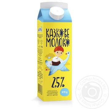 Molokiya Kazkove Pasteurized Milk 2,5% 870g - buy, prices for Furshet - image 2