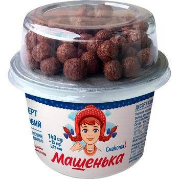 Десерт творожный Машенька со злаковыми шоколадными шариками 5% 155г